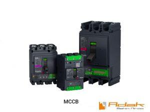 کلید mccb اشنایدر