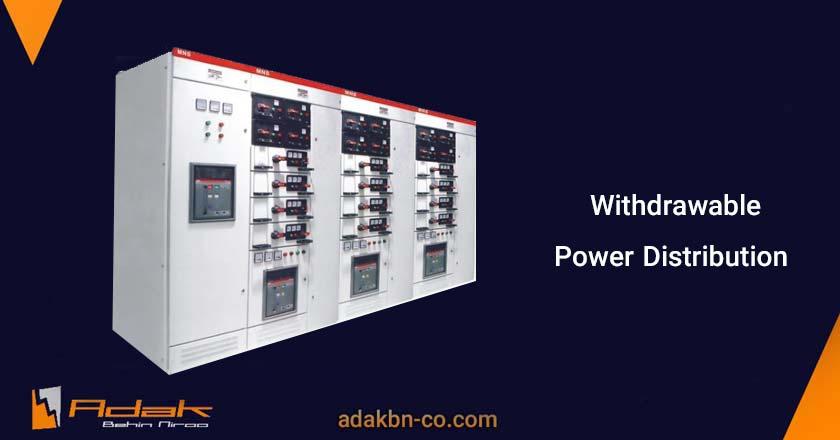 تابلو برق توزیع آداک